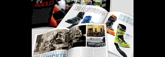 SCARPA – rivista pubblicitaria multilingua